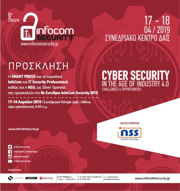 9th Infocom Security Conference 2019 with NSS, Sophos and